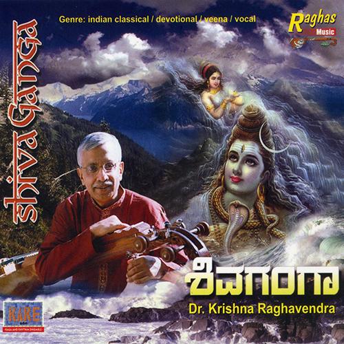 Shiva Ganga by Dr. Krishna Raghavendra