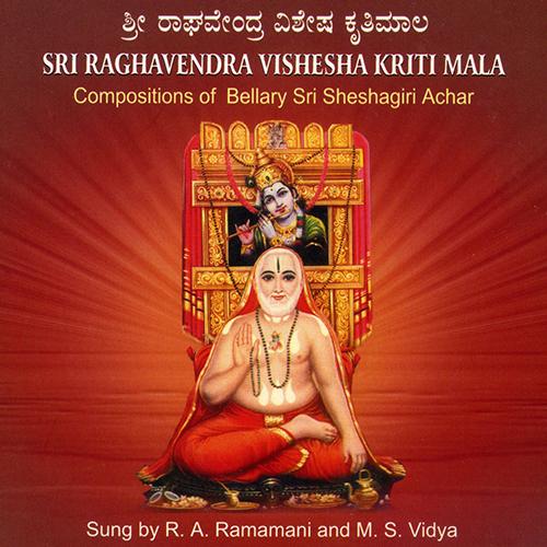 Sri Raghavendra Vishesha Kriti Mala