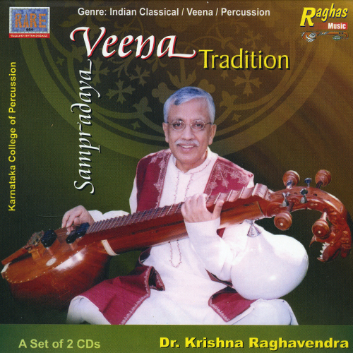 Sampradaya Veena Tradition Cover